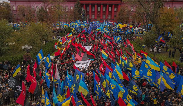 Марш УПА Клименко Тайм 2017
