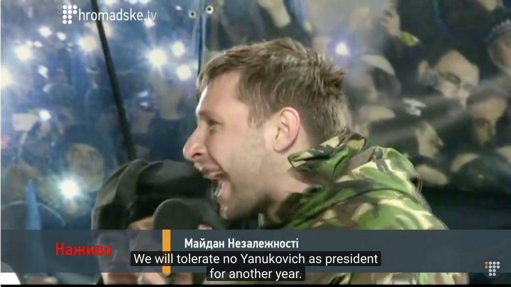 Парасюк на Майдане