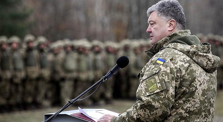 Порошенко Донбасс реинтеграция
