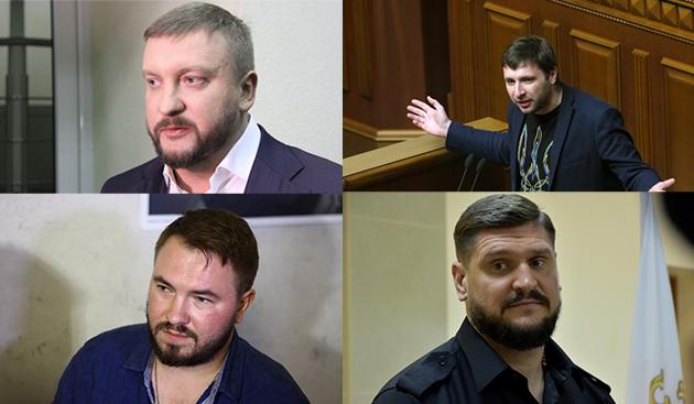 ТОП холостяков-политиков Украины в 2018 году