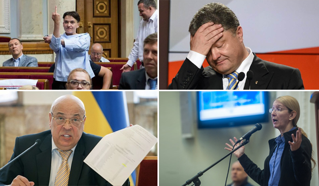 нецензурные выражения политиков Украины