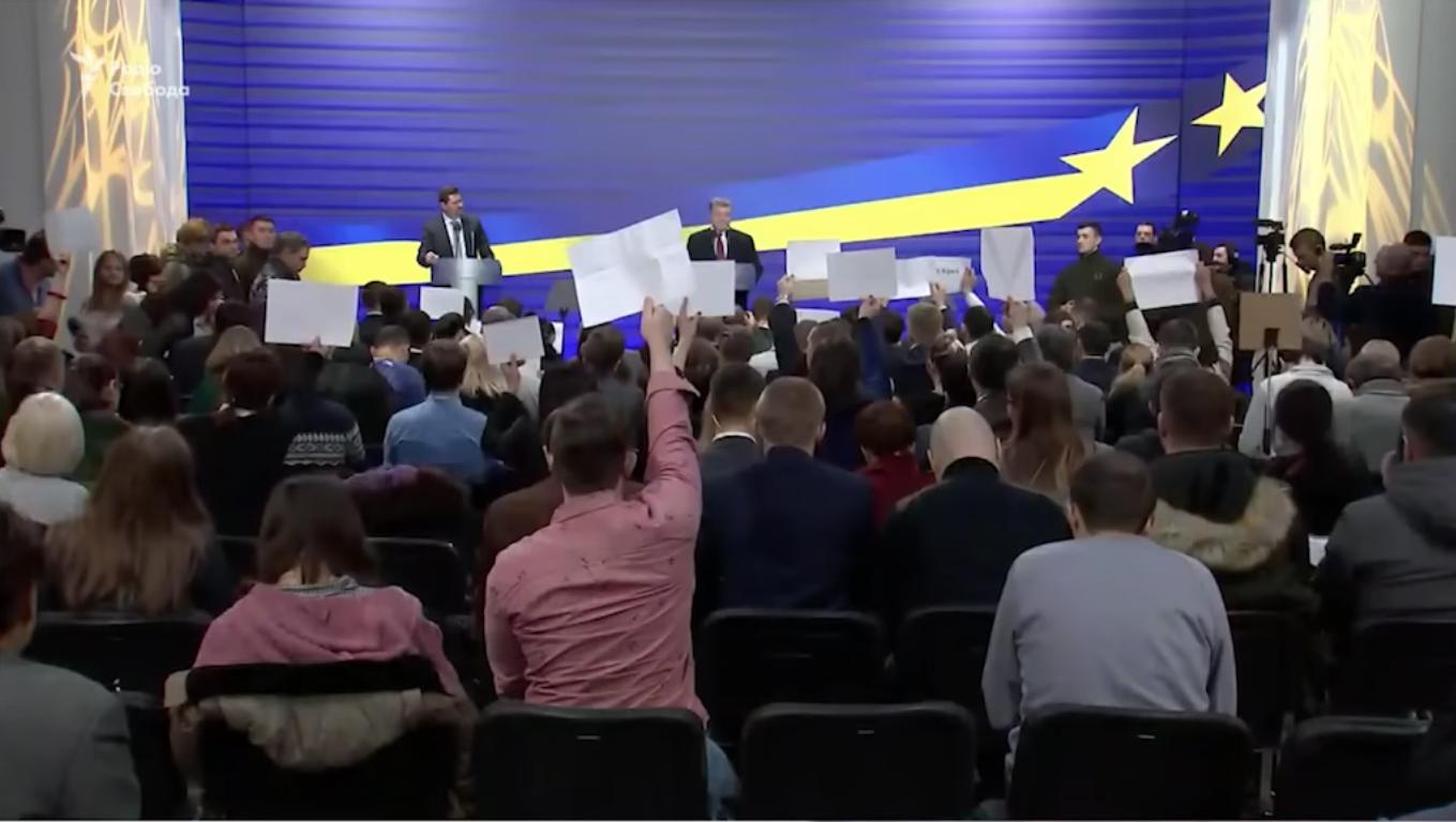 пресс-конференция Порошенко