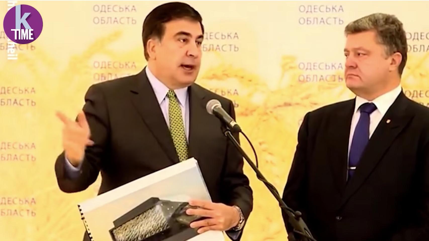 Саакашвили Порошенко