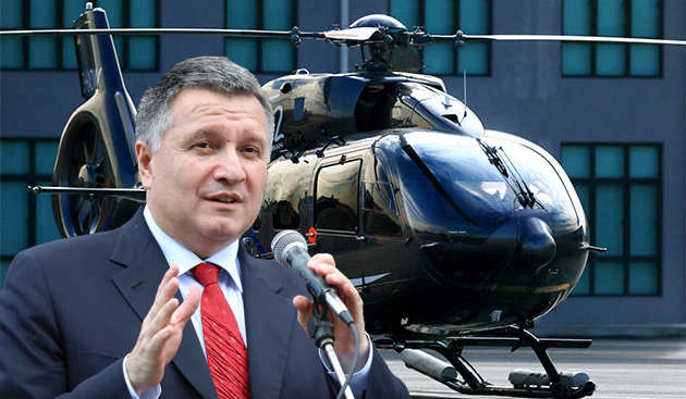 Картинки по запросу аваков и вертолеты фото