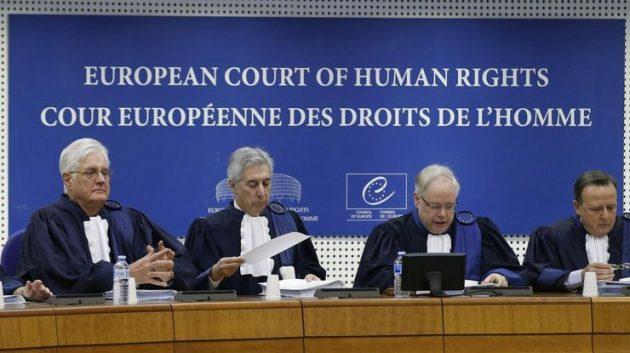 Как обратиться в международный суд