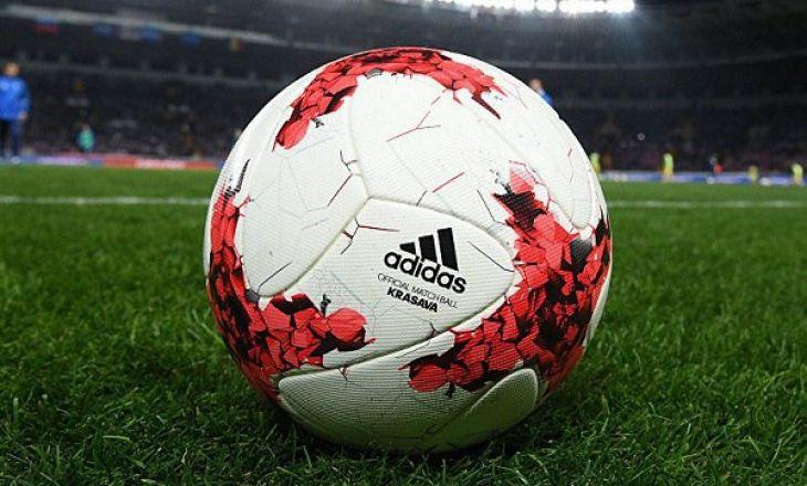 Мяч «Telstar Mechta» отличается ярким дизайном с красно-оранжевой  расцветкой, которая перекликается с цветами страны-организатора, а также  отражает накал ... 9097a30af43