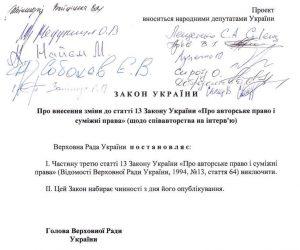 «Соросенок» Лещенко запретил украинскому СМИ публиковать интервью с ним: в 2015 году он говорил иначе фото 2
