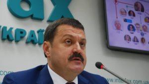 Пресс-конференция Деркача