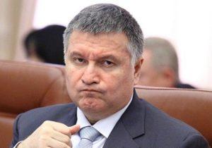 Нардепы собирают подписи за отставку Авакова
