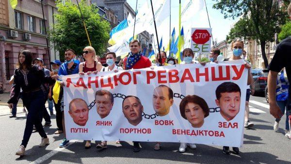 Суд в Киеве избирает меру пресечения для Порошенко: все подробности фото 4