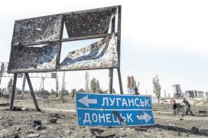 РФ требует проект об особом статусе Донбасса до 6 июля