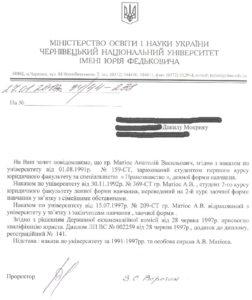 Анатолий Матиос: что известно о бывшем военном прокуроре фото 2