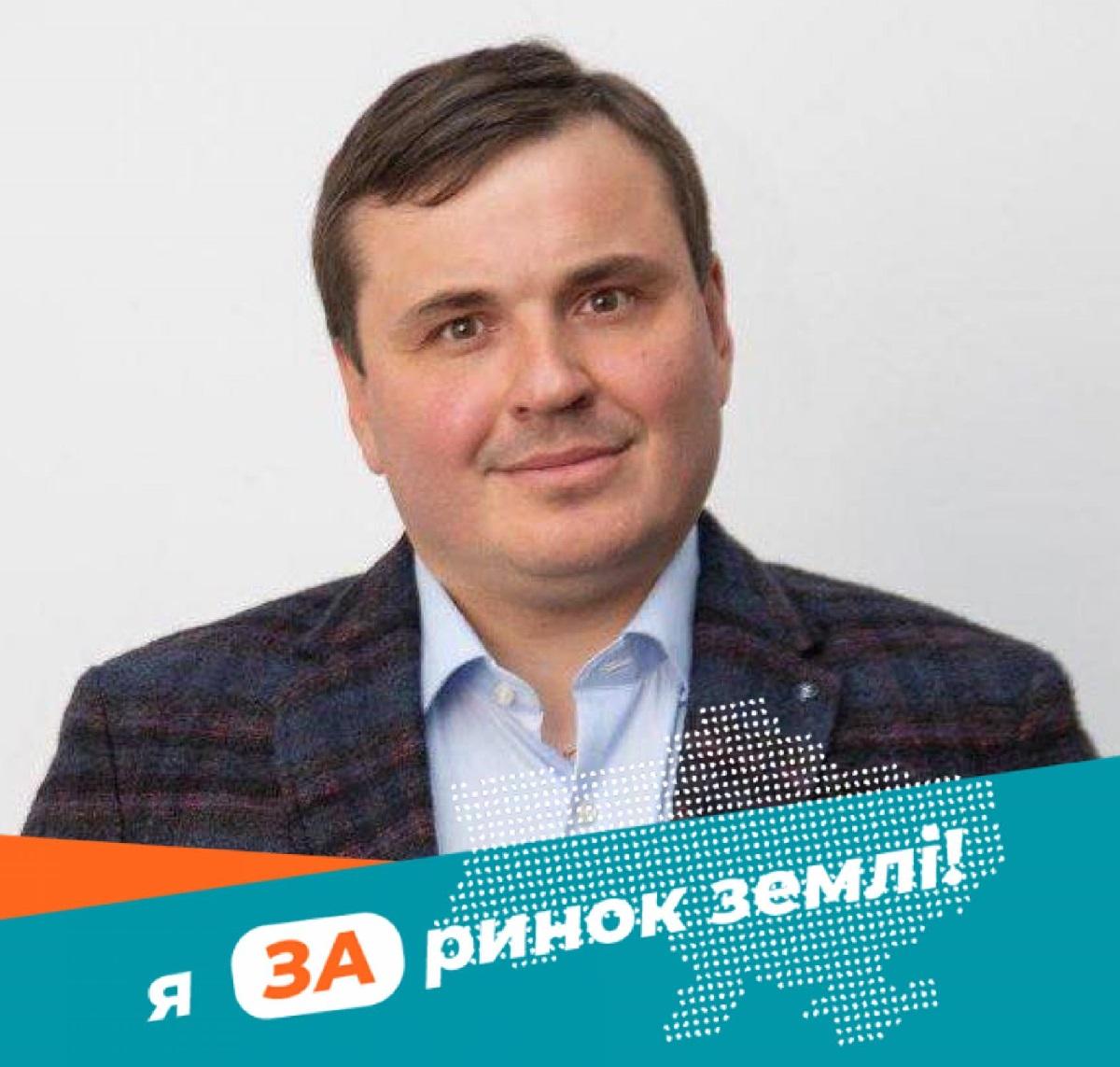 Юрий Гусев за рынок земли