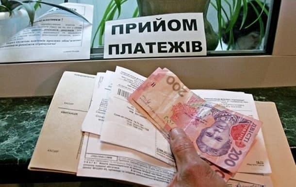 Непомерные тарифы: как на украинцах «греют» миллиарды фото 1