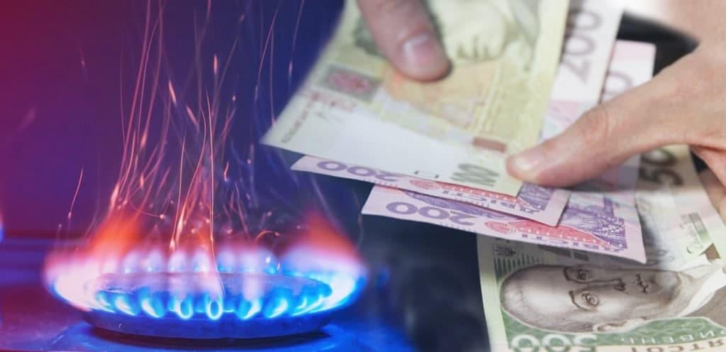 Непомерные тарифы: как на украинцах «греют» миллиарды фото 2
