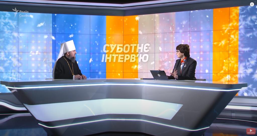 """Глава ПЦУ Епифаний лоббирует каннабис, эфир на """"Радио Свобода"""""""