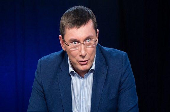 Юрий Луценко на канале Порошенко