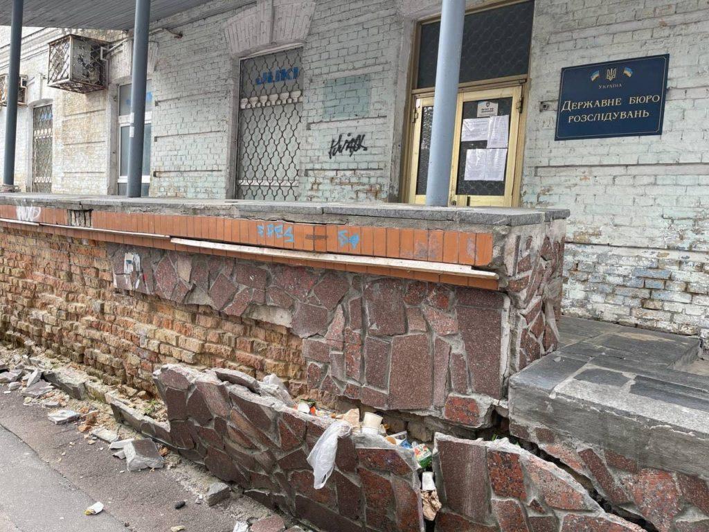 Сегодня суд открыл производство по делу об отмене регистрации Госбюро расследований Украины фото 1