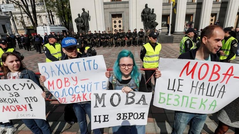 В Турции русский язык вводят в программу обучения, а в Украине «оптимизируют» русскоязычные школы фото 1