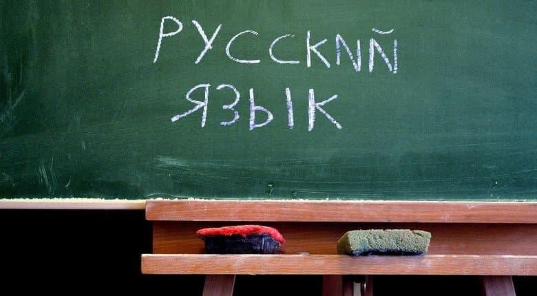 В Турции русский язык вводят в программу обучения, а в Украине «оптимизируют» русскоязычные школы фото 3