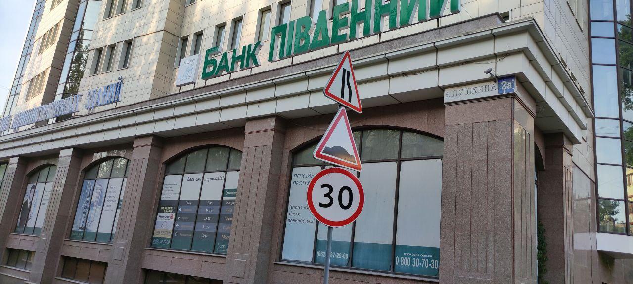 Украинский язык в Донецке: что осталось от мовы фото 4