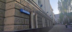 Украинский язык в Донецке: что осталось от мовы фото 9