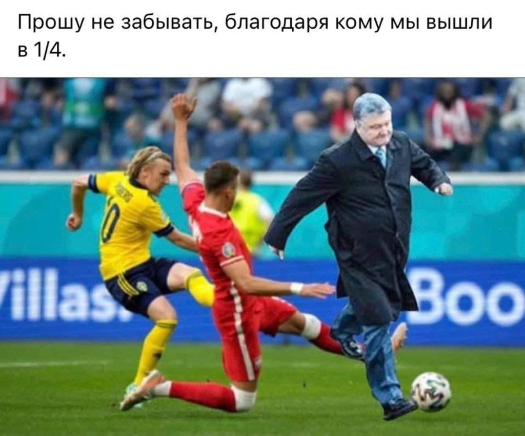 Футбольная зрада: скандалистка Ницой назвала Довбика «московитом», а украинские болельщики сравнили матч с Полтавской битвой