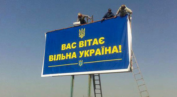 Добро пожаловать или посторонним вход воспрещен? Как на украинской границе штрафуют детей из Донбасса