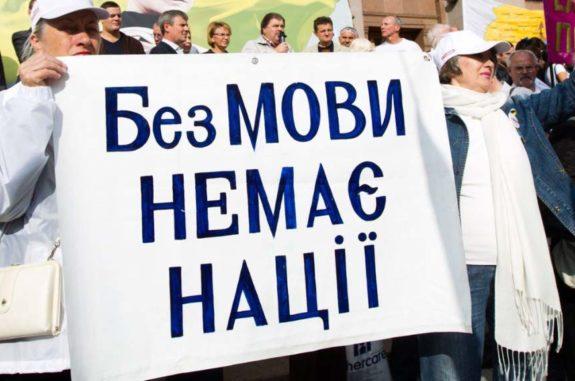 Всё-таки дожали: в Николаеве через суд отменили региональный статус русского языка